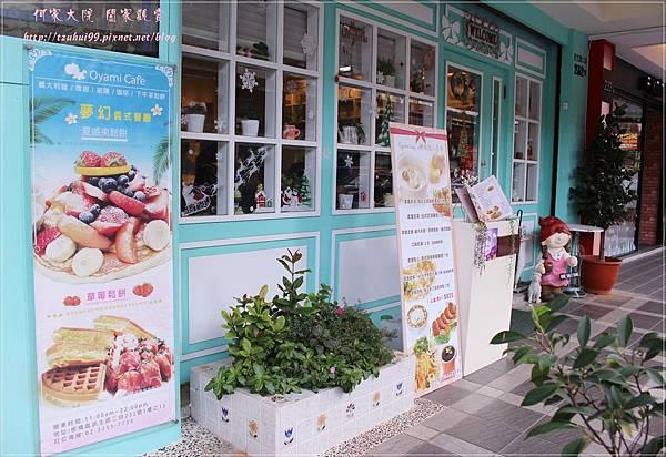 板橋Oyami Cafe 48.JPG