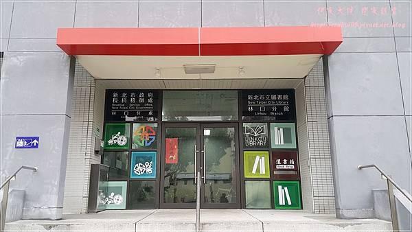 新北林口圖書館 04.jpg