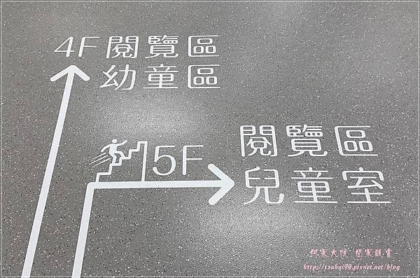 新北林口圖書館 10.jpg