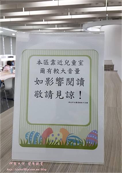 新北林口圖書館 20.jpg