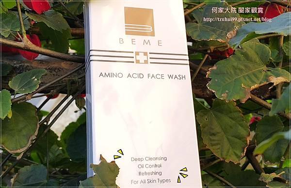 BEME水潤肌雙重奏-水蓮花潔面乳+水精華 03-1.jpg