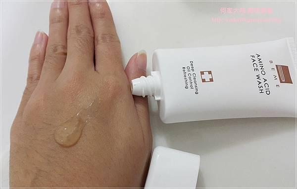 BEME水潤肌雙重奏-水蓮花潔面乳+水精華 12.jpg