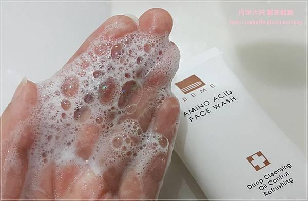 BEME水潤肌雙重奏-水蓮花潔面乳+水精華 14.jpg