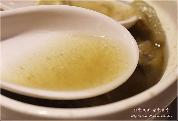 板橋愛買貍小籠港式飲茶 32.JPG