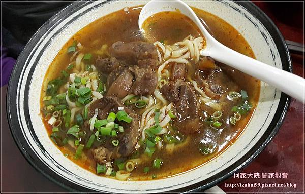 林口壹碗鮮牛肉麵 10.jpg