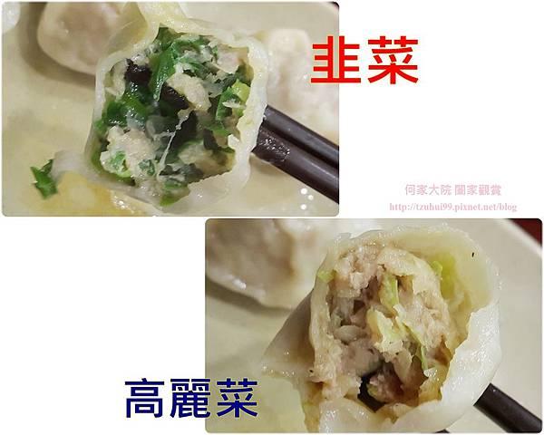 林口壹碗鮮牛肉麵 17.jpg