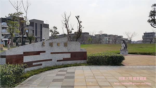 林口東明公園 20.jpg