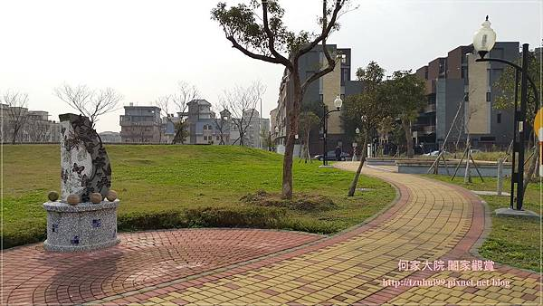 林口東明公園 21.jpg