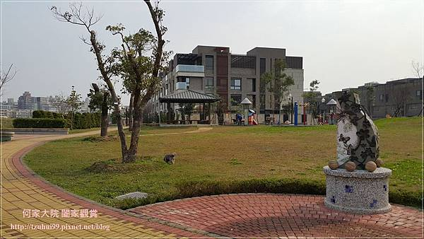林口東明公園 22.jpg