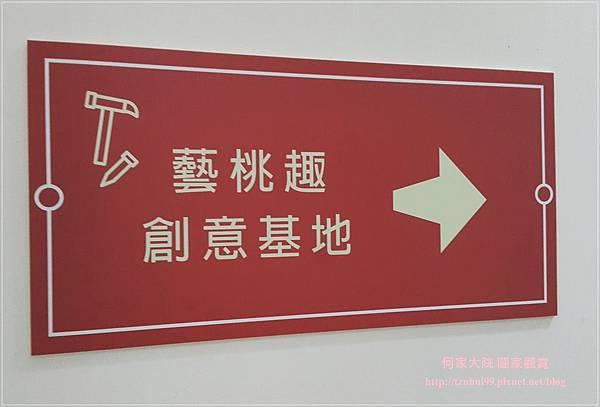 桃園土地公文化館 35.jpg