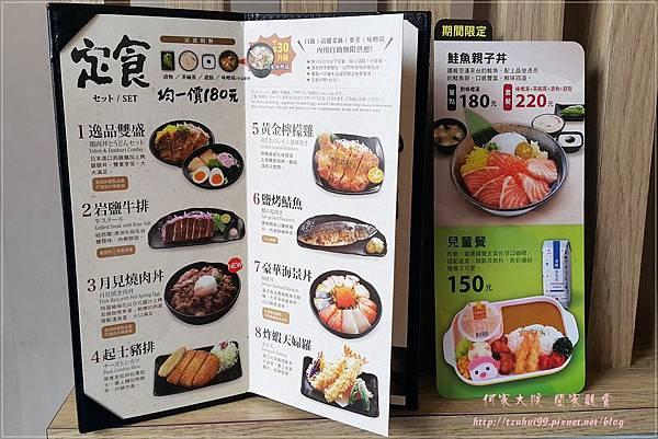 20170311 林口定食8 01.jpg