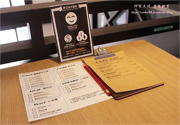 新莊果亞烘焙早午餐 12.JPG