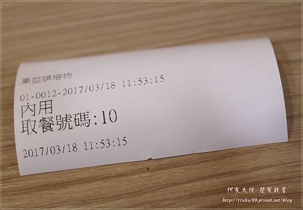 新莊果亞烘焙早午餐 16.JPG