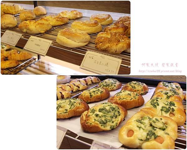 新莊果亞烘焙早午餐 45.jpg
