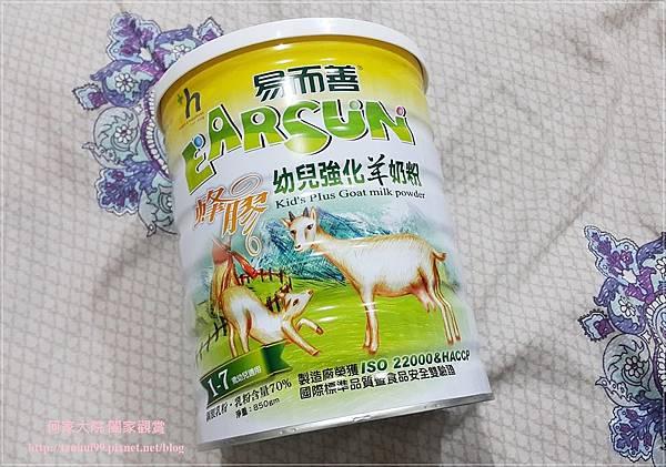 易而善蜂膠幼兒強化羊奶粉 01.jpg