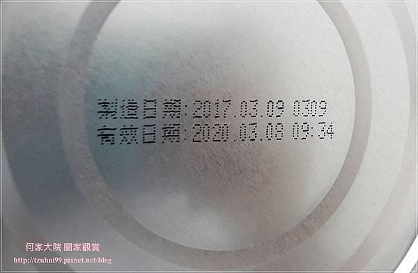 易而善蜂膠幼兒強化羊奶粉 07.jpg