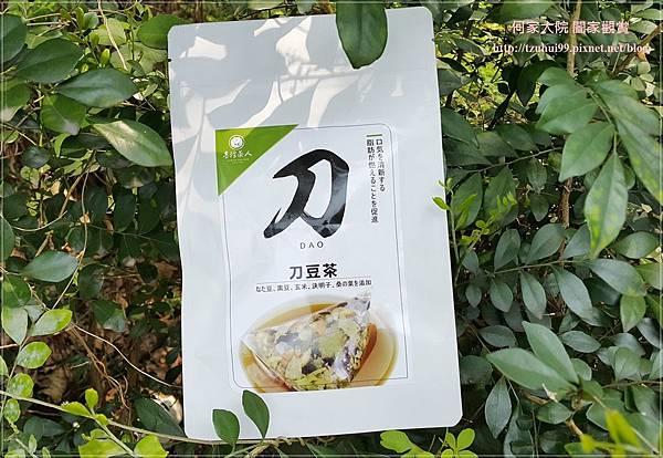 台灣茶人切油斬臭輕纖刀豆茶 01.jpg