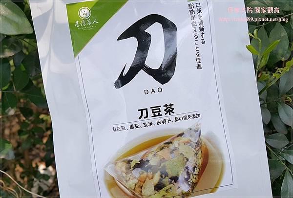 台灣茶人切油斬臭輕纖刀豆茶 02.jpg