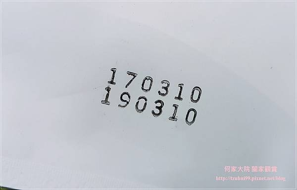 台灣茶人切油斬臭輕纖刀豆茶 04.jpg