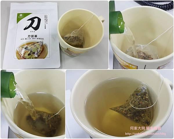 台灣茶人切油斬臭輕纖刀豆茶 12.jpg
