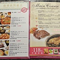 機場捷運林口長庚環球A8站洋朵義式廚坊 10.jpg