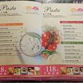 機場捷運林口長庚環球A8站洋朵義式廚坊 12.jpg