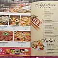 機場捷運林口長庚環球A8站洋朵義式廚坊 14.jpg