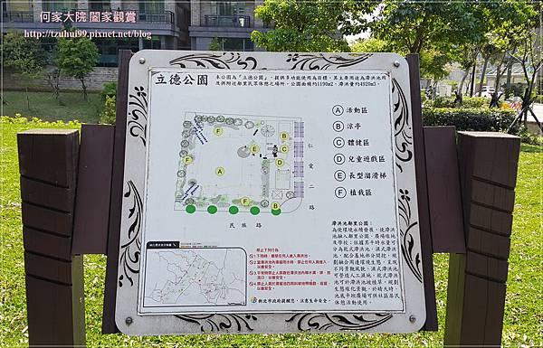 林口立德公園 05.jpg