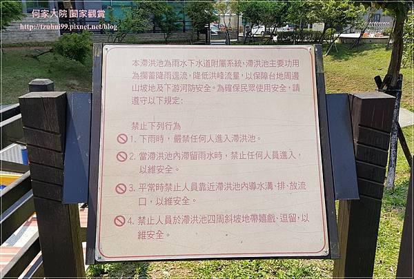 林口立德公園 09.jpg