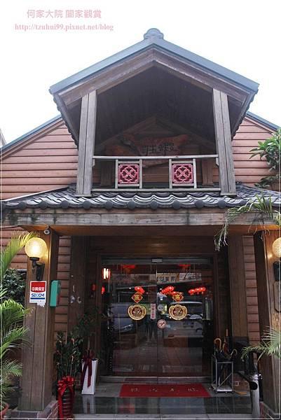 桃園活跳跳活蝦餐廳 02.JPG