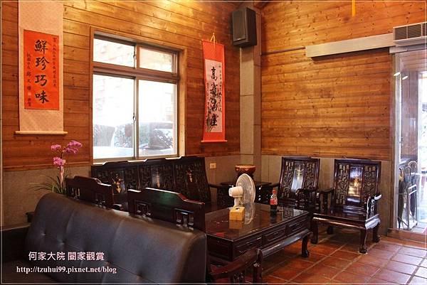 桃園活跳跳活蝦餐廳 06.JPG