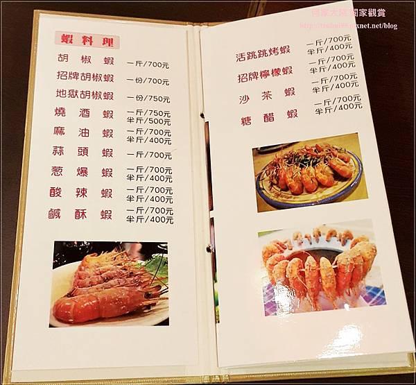 桃園活跳跳活蝦餐廳 10.jpg