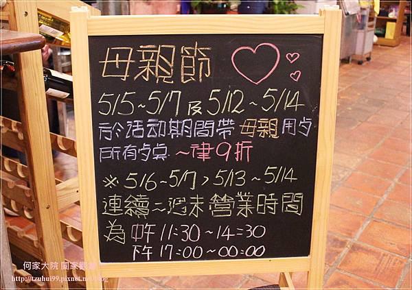 桃園活跳跳活蝦餐廳 50.JPG