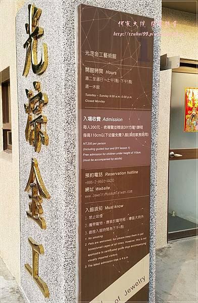 林口W&W光淙金工藝術館 03.jpg
