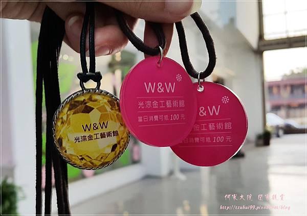 林口W&W光淙金工藝術館 06-2.jpg