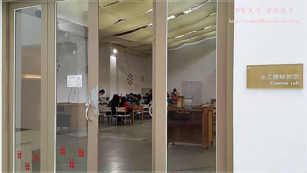 林口W&W光淙金工藝術館 24.jpg