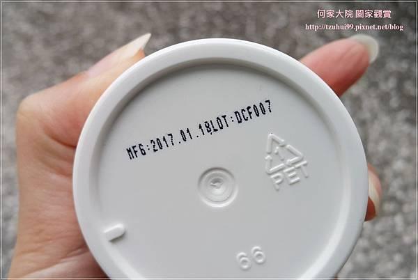 仙人掌活水保濕精華&凝霜 24.jpg