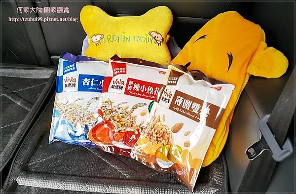 聯華食品萬歲牌蔥燒辣小魚便利小包裝 02.jpg