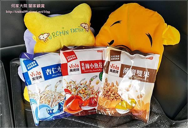 聯華食品萬歲牌蔥燒辣小魚便利小包裝 03.jpg