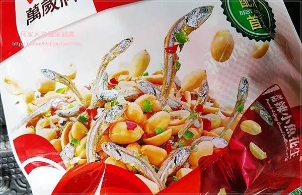 聯華食品萬歲牌蔥燒辣小魚便利小包裝 05.jpg