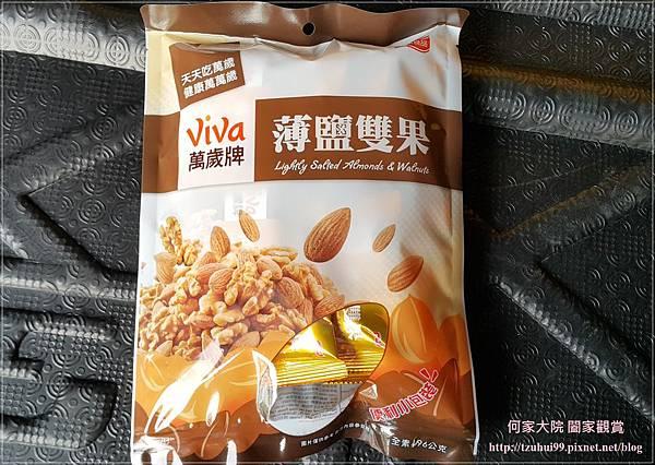 聯華食品萬歲牌蔥燒辣小魚便利小包裝 10.jpg