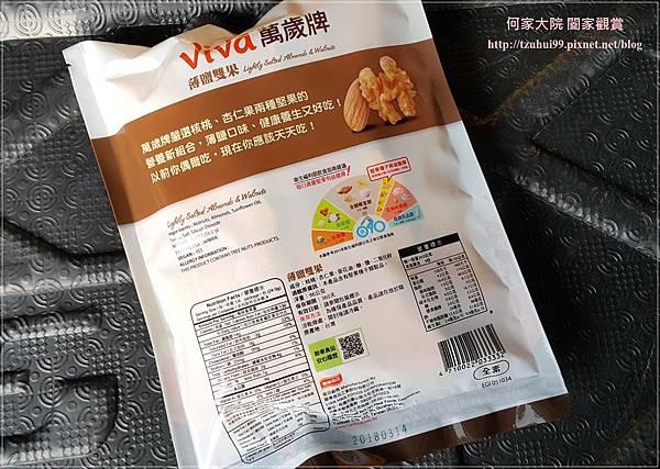 聯華食品萬歲牌蔥燒辣小魚便利小包裝 12.jpg