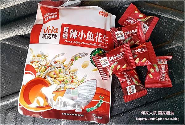 聯華食品萬歲牌蔥燒辣小魚便利小包裝 13.jpg