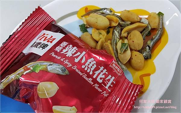 聯華食品萬歲牌蔥燒辣小魚便利小包裝 14.jpg