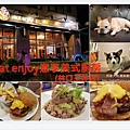 林口eat enjoy意享美式廚房(林口三井店) 00.jpg