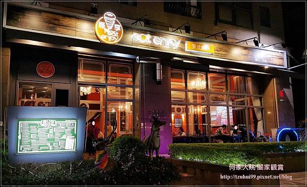 林口eat enjoy意享美式廚房(林口三井店) 01.jpg