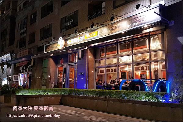 林口eat enjoy意享美式廚房(林口三井店) 03.jpg