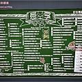 林口eat enjoy意享美式廚房(林口三井店) 04.jpg