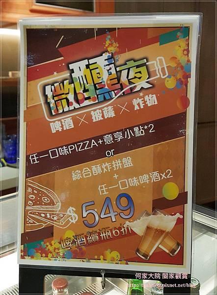 林口eat enjoy意享美式廚房(林口三井店) 14.jpg