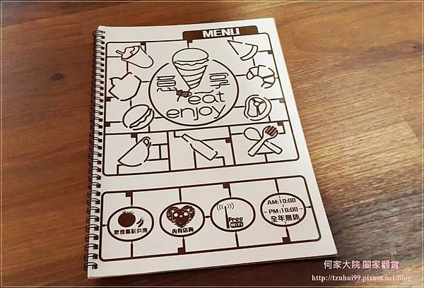 林口eat enjoy意享美式廚房(林口三井店) 15.jpg